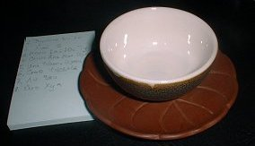 Современная китайская чайная керамика из запасов товарища Шумакова