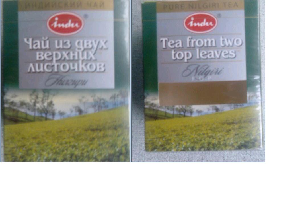 где можно купить чай от паразитов